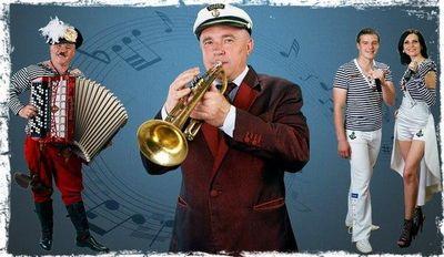 """ведущий дядя Миша и группа """"Волна"""" - Ведущий или тамада Музыкальная группа  - Одесса - Одесская область photo"""