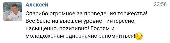 Александр Бовшик - Ведущий или тамада Комик  - Киев - Киевская область photo