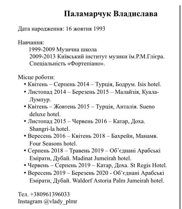 Влада - Музыкант-инструменталист  - Днепр - Днепропетровская область photo