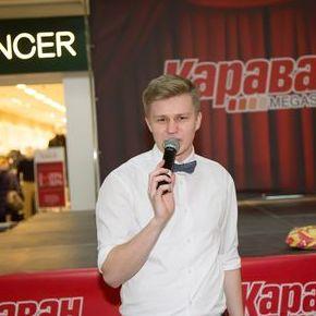 Закажите выступление Егор Курочкин на свое мероприятие в Харьков