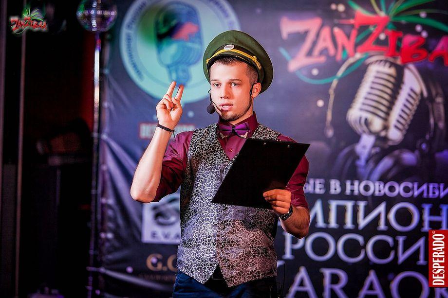 Сергей Высотский - Ведущий или тамада  - Новосибирск - Новосибирская область photo
