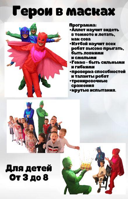 Агентство детских праздников «Максима» - Аниматор Организация праздников под ключ  - Одесса - Одесская область photo