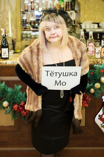 Елена Мартынова - Ведущий или тамада Фотограф  - Харьков - Харьковская область photo