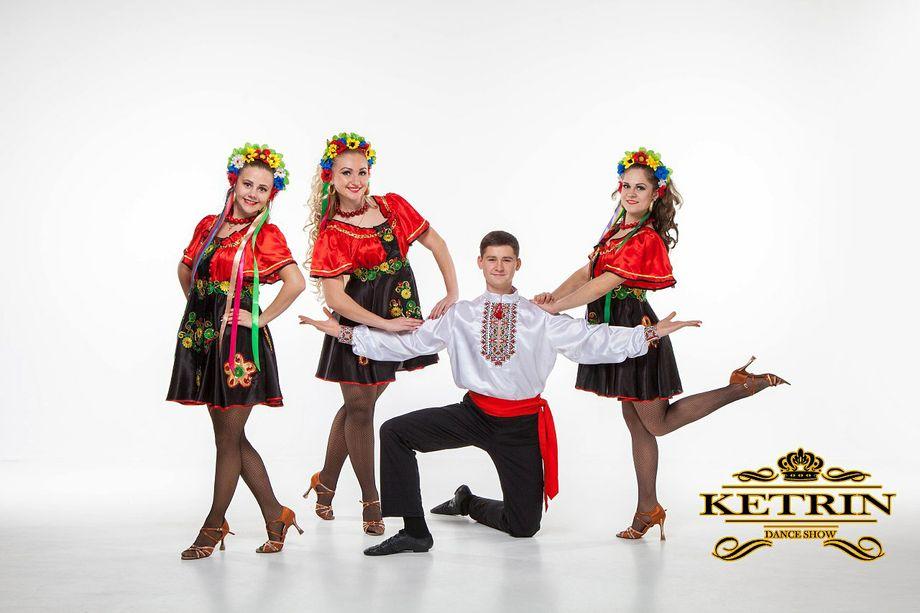Екатерина - Ансамбль Танцор  - Днепр - Днепропетровская область photo
