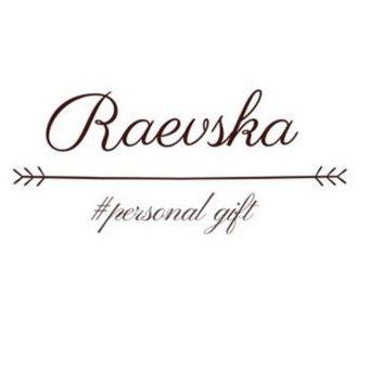 Закажите выступление Raevska Event на свое мероприятие в Киев