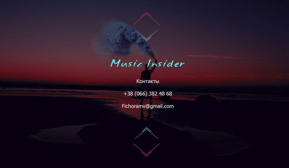 Music Insider - Музыкальная группа Ди-джей Организация праздников под ключ  - Киев - Киевская область photo