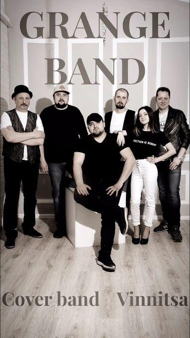 Grange band - Музыкальная группа Певец  - Винница - Винницкая область photo