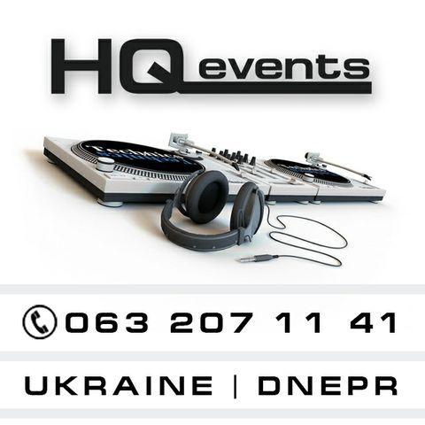 """Закажите выступление """"HQ Evevts"""" LLC. на свое мероприятие в Днепропетровск"""