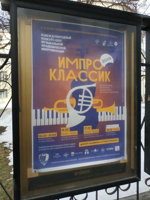 Егорова Мария - Ансамбль Музыкант-инструменталист  - Санкт-Петербург - Санкт-Петербург photo