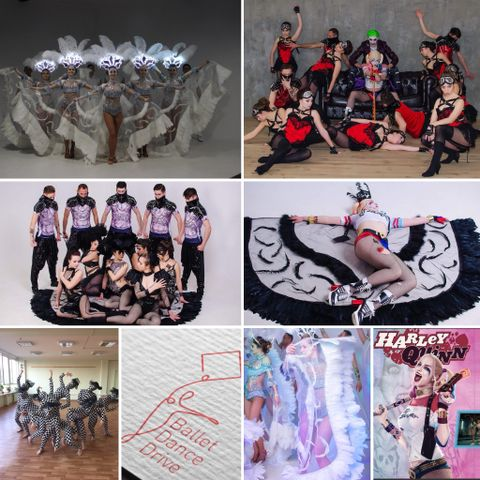 Закажите выступление Ballet Dance Drive на свое мероприятие в Киев