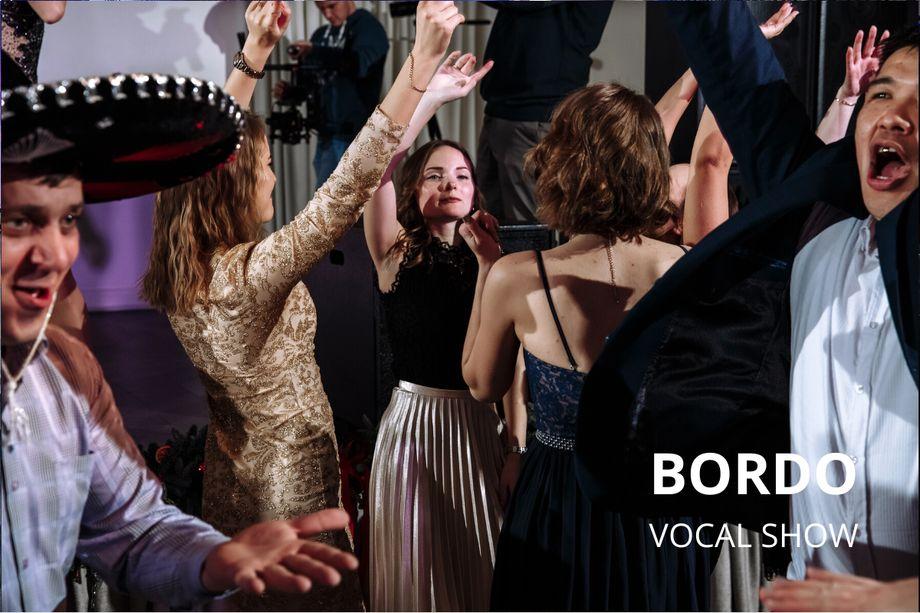 Бордо - Музыкальная группа Певец  - Москва - Московская область photo