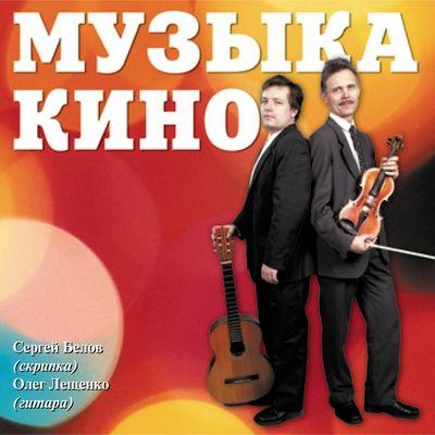 Сергей - Музыкант-инструменталист  - Киев - Киевская область photo