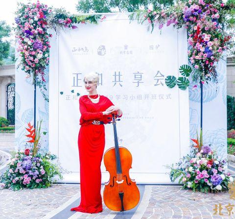 Закажите выступление Lady Cello на свое мероприятие в Киев