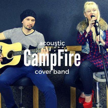 """Закажите выступление """"CampFire"""" на свое мероприятие в Киев"""
