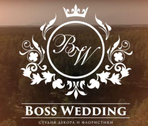Boss-wedding - Свадебная флористика , Киев, Декорирование , Киев, Организация праздников под ключ , Киев,