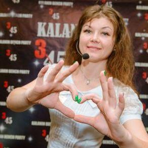 Закажите выступление Татьяна Праздничная на свое мероприятие в Кременчуг