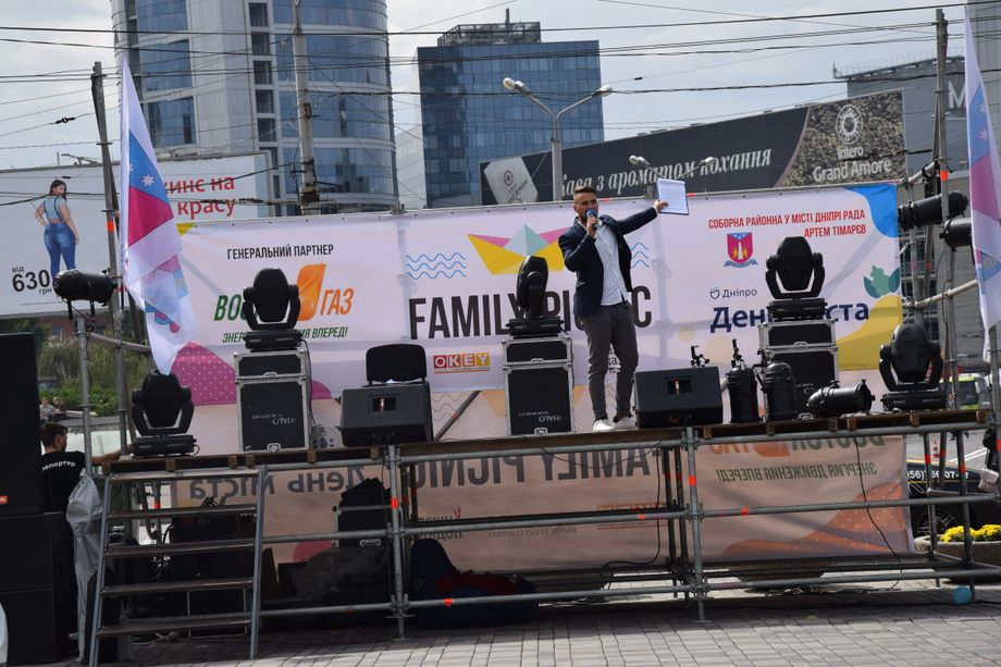 Event-company LUX EXPO - Организация праздников под ключ  - Днепр - Днепропетровская область photo