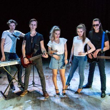 Закажите выступление MusicPRO на свое мероприятие в Москва