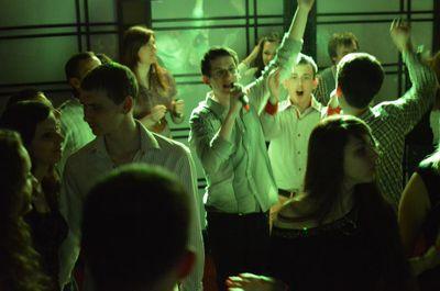 Stroom - Ди-джей Комик  - Львов - Львовская область photo