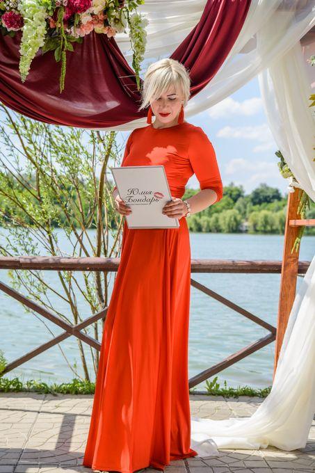 Юлия Бондарь - Ведущий или тамада  - Харьков - Харьковская область photo