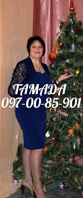 Светлана - Ведущий или тамада  - Харьков - Харьковская область photo