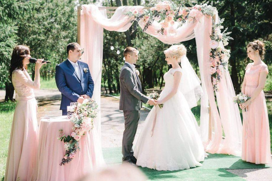 Карина Морозова - Ведущий или тамада  - Одесса - Одесская область photo