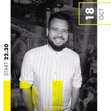 Закажите выступление DJ PERU на свое мероприятие в Киев