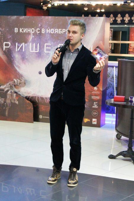Mark Rud - Ведущий или тамада  - Киев - Киевская область photo