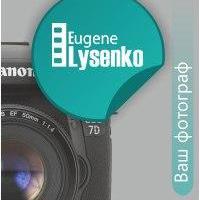 Закажите выступление EugenePhotographer на свое мероприятие в Киев