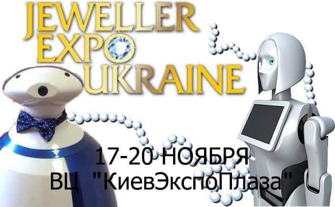 Kiki - Оригинальный жанр или шоу Аниматор Организация праздников под ключ  - Киев - Киевская область photo