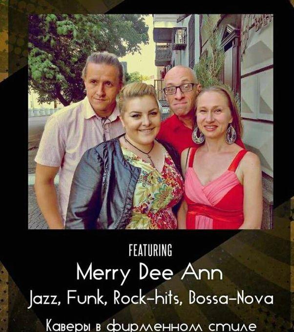 Merry Dee Ann - Музыкальная группа  - Днепр - Днепропетровская область photo