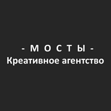 Креативное агентство «МОСТЫ» - Организация праздничного банкета , Санкт-Петербург, Организация праздников под ключ , Санкт-Петербург,