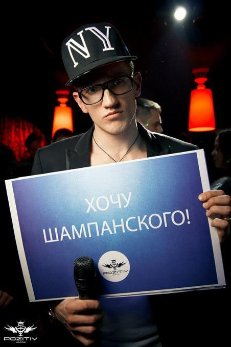 Андрей Мордовец - Ведущий или тамада  - Киев - Киевская область photo