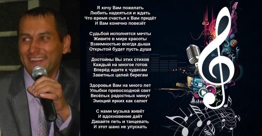 Сергей - Ди-джей Певец  - Кривой Рог - Днепропетровская область photo
