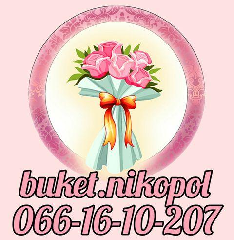 BUET.NIKOPOL - Свадебная флористика , Никополь, Декорирование , Никополь,