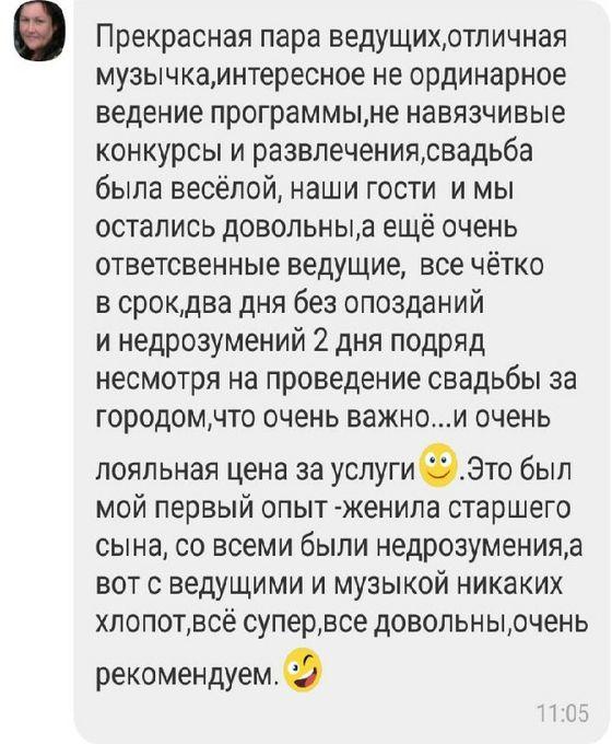 Татьяна Пономарёва - Ведущий или тамада Ди-джей  - Киев - Киевская область photo
