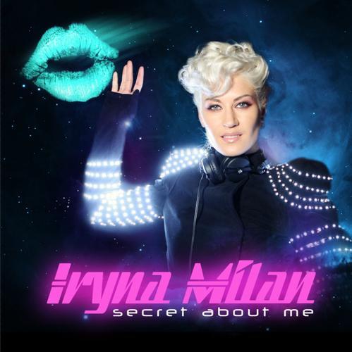 Закажите выступление DJ Milan на свое мероприятие в Киев