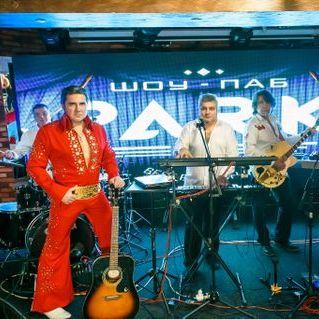Закажите выступление Roma-Elvis на свое мероприятие в Киев