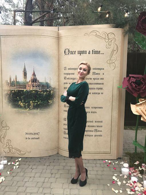 Таиса Паустовская - Ведущий или тамада Певец  - Киев - Киевская область photo