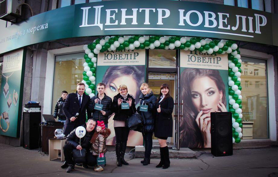 Валерий Борзиленко - Ведущий или тамада Организация праздников под ключ  - Харьков - Харьковская область photo