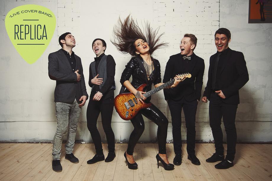 Кавер-группа «REPLICA» - Музыкальная группа  - Санкт-Петербург - Санкт-Петербург photo