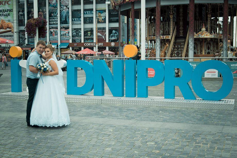 Дмитрий - Фотограф Видеооператор  - Днепр - Днепропетровская область photo