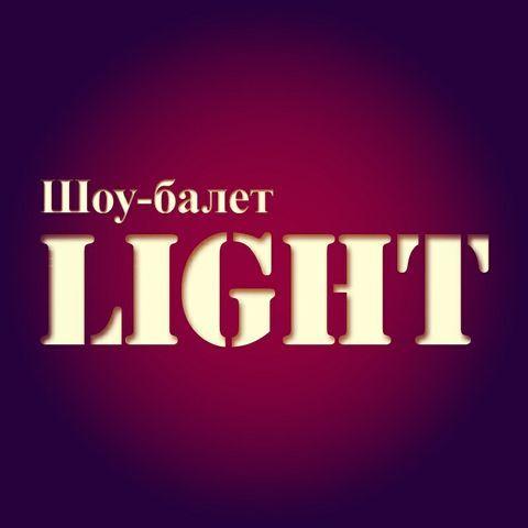 """Шоу-балет """"LIGHT"""" / Зеркальные люди / Шоу """"Арабская ночь"""" - Танцор , Одесса, Оригинальный жанр или шоу , Одесса, Аниматор , Одесса,  Шоу-балет, Одесса"""