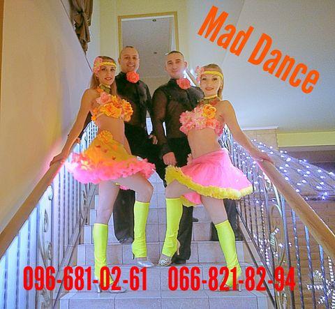 Закажите выступление Шоу балет Mad Dance на свое мероприятие в Запорожье