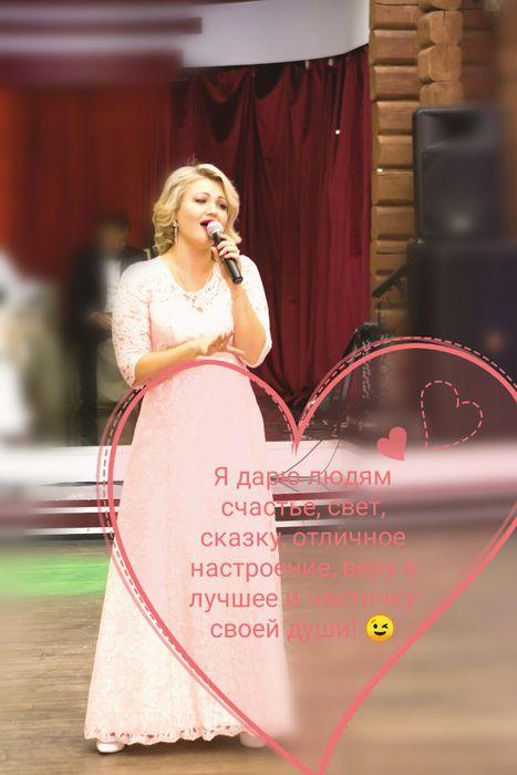 Закажите выступление Инна Юрченко на свое мероприятие в Киев