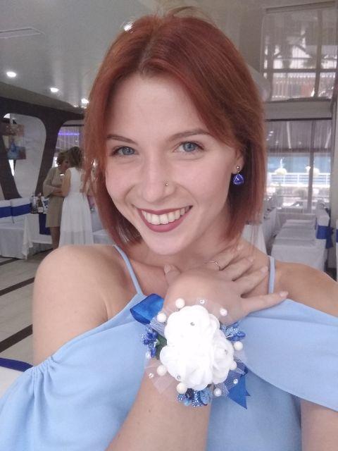 Закажите выступление Анна Руда на свое мероприятие в Киев