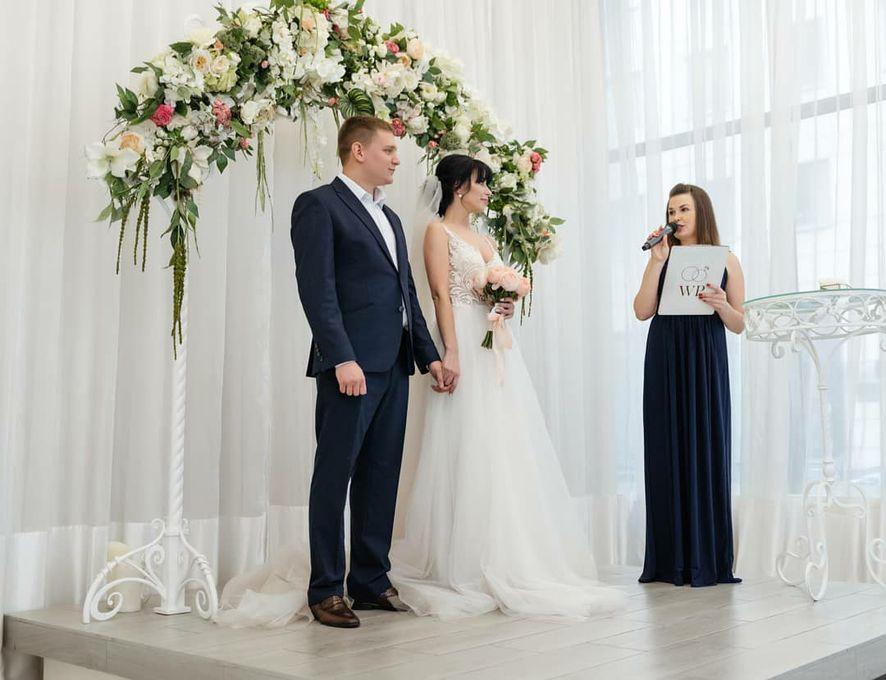 Екатерина Свиридова - Ведущий или тамада  - Днепр - Днепропетровская область photo