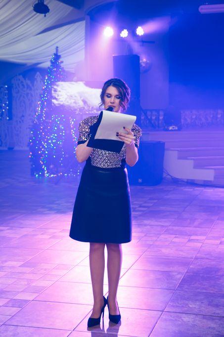Екатерина Свиридова - Ведущий или тамада Организация праздников под ключ  - Днепр - Днепропетровская область photo