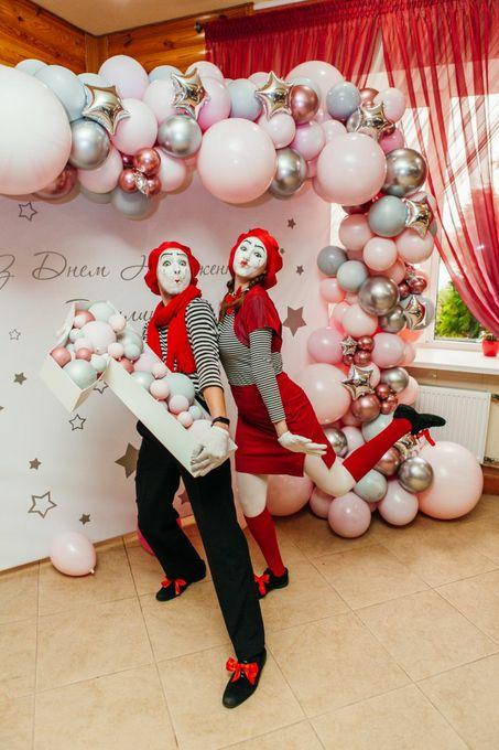 GRIMM ART-GROUP - Танцор Клоун Аниматор  - Кривой Рог - Днепропетровская область photo