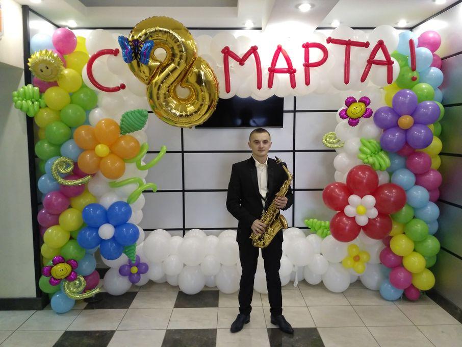 Bogdan Sax - Музыкант-инструменталист Ди-джей  - Москва - Московская область photo